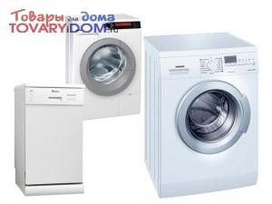 Преимущества узкой стиральной машины