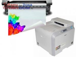 выбор принтера для печати на пленке сонник